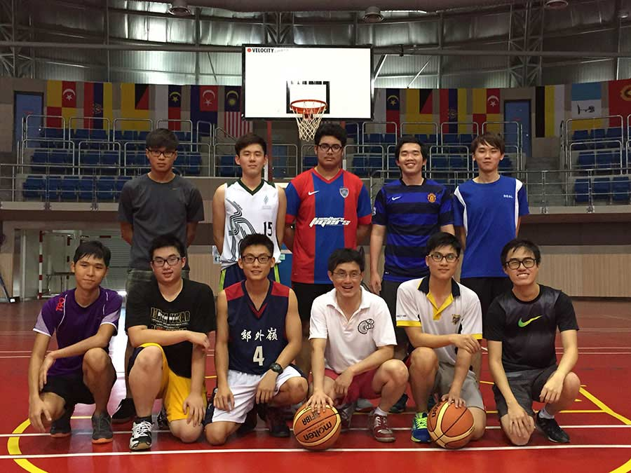 University of Reading Malaysia's Basketball Club